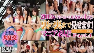 Tokyo Hot n1132