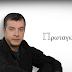 """Επιστρέφουν οι """"Πρωταγωνιστές""""; Τι απαντά ο Σταύρος Θεοδωράκης;"""