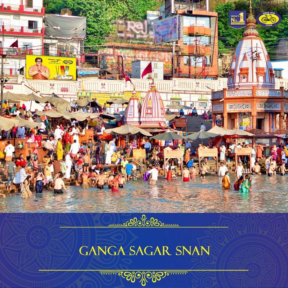 Ganga Sagar Snan