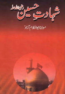 Shahadat E Hussain Urdu Book By Mollana Abul Kalam Azad / Download & Read Online