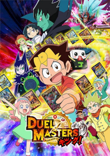 Duel Masters King! (Season 2) Opening/Ending Mp3 [Complete]