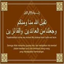 DP Takoballallah Humina Waminkum