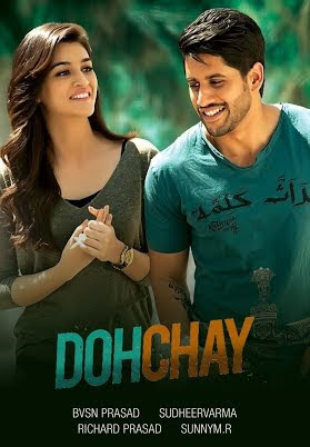 Poster Of Dohchay In Dual Audio Hindi Telugu 300MB Compressed Small Size Pc Movie Free Download Only At worldfree4u.com