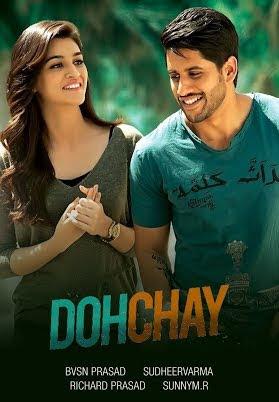 Poster Of Dohchay Full Movie in Hindi HD Free download Watch Online Telugu Movie 720P