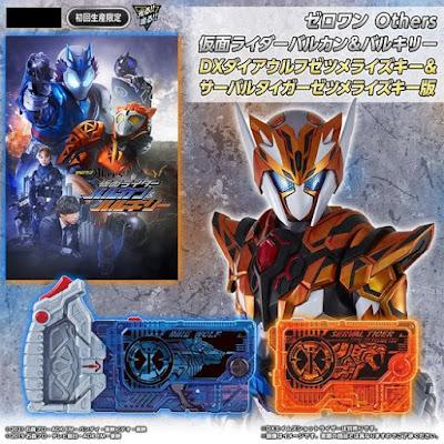 Zero-One Others: Kamen Rider Vulcan & Valkyrie