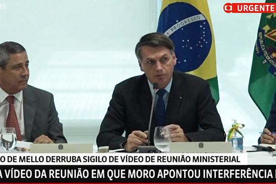 Reunião ministerial apontada por Sergio Moro