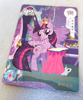Kayou My Little Pony Trading Cards Super Rare Foil