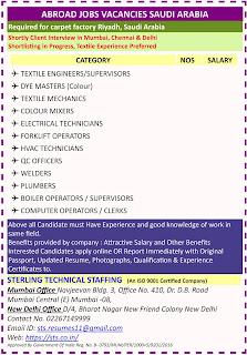 Textile Gulf jobs walkins text image