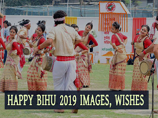 Happy Bihu 2019 : Latest Happy Bihu Images, Wishes and Quotes