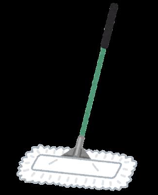 体育館モップのイラスト(掃除用具)