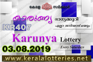 "keralalotteries.net, ""kerala lottery result 03 08 2019 karunya kr 407"", 3th August 2019 result karunya kr.407 today, kerala lottery result 03.08.2019, kerala lottery result 3-8-2019, karunya lottery kr 407 results 3-8-2019, karunya lottery kr 407, live karunya lottery kr-407, karunya lottery, kerala lottery today result karunya, karunya lottery (kr-407) 3/8/2019, kr407, 3.8.2019, kr 407, 3.8.2019, karunya lottery kr407, karunya lottery 03.08.2019, kerala lottery 3.8.2019, kerala lottery result 3-8-2019, kerala lottery results 3-8-2019, kerala lottery result karunya, karunya lottery result today, karunya lottery kr407, 3-8-2019-kr-407-karunya-lottery-result-today-kerala-lottery-results, keralagovernment, result, gov.in, picture, image, images, pics, pictures kerala lottery, kl result, yesterday lottery results, lotteries results, keralalotteries, kerala lottery, keralalotteryresult, kerala lottery result, kerala lottery result live, kerala lottery today, kerala lottery result today, kerala lottery results today, today kerala lottery result, karunya lottery results, kerala lottery result today karunya, karunya lottery result, kerala lottery result karunya today, kerala lottery karunya today result, karunya kerala lottery result, today karunya lottery result, karunya lottery today result, karunya lottery results today, today kerala lottery result karunya, kerala lottery results today karunya, karunya lottery today, today lottery result karunya, karunya lottery result today, kerala lottery result live, kerala lottery bumper result, kerala lottery result yesterday, kerala lottery result today, kerala online lottery results, kerala lottery draw, kerala lottery results, kerala state lottery today, kerala lottare, kerala lottery result, lottery today, kerala lottery today draw result,"