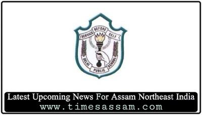 Delhi Public School, ONGC, Nazira Recruitment