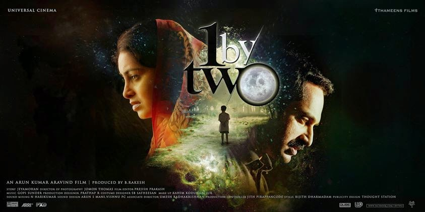 One By Two Malayalam Movie