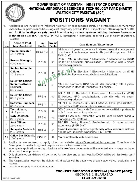 Ministry of Defence (NASTP) jobs 2021