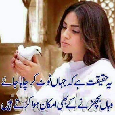 heart-touching-poetry