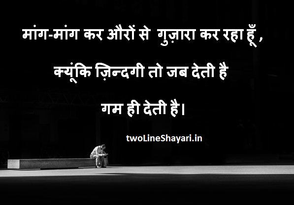 very sad shayari with pictures , very sad shayari with pictures in hindi