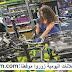 شركة  لصناعة  المطاط  و البلاستيك   تشغيل  10 عمال إنتاج  بمدينة  طنجة