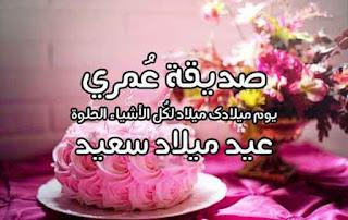 مواليد شهر واحد ، شهر يناير ، الاحتفال بعيد ميلاد شخص فى شهر واحد