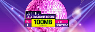 GP 100MB data at only Tk. 1 offer