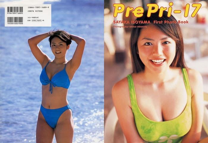 [Photobook] Sayaka Isoyama 磯山さやか 1st Photobook & Pre Pri‐17 (2001-06)Real Street Angels