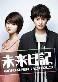 Future Diary (Mirai Nikki) - Future Diary: Another World VietSub (2013)