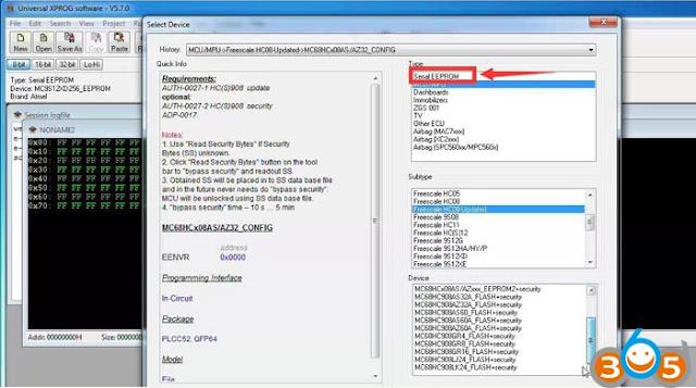 xprog-v584-software
