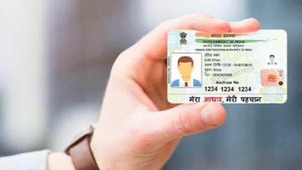 खो गया है Aadhaar Card, तो परेशान होने की जरूरत नहीं, दो मिनट में कर सकते हैं डाउनलोड, जानें क्या है प्रोसेस