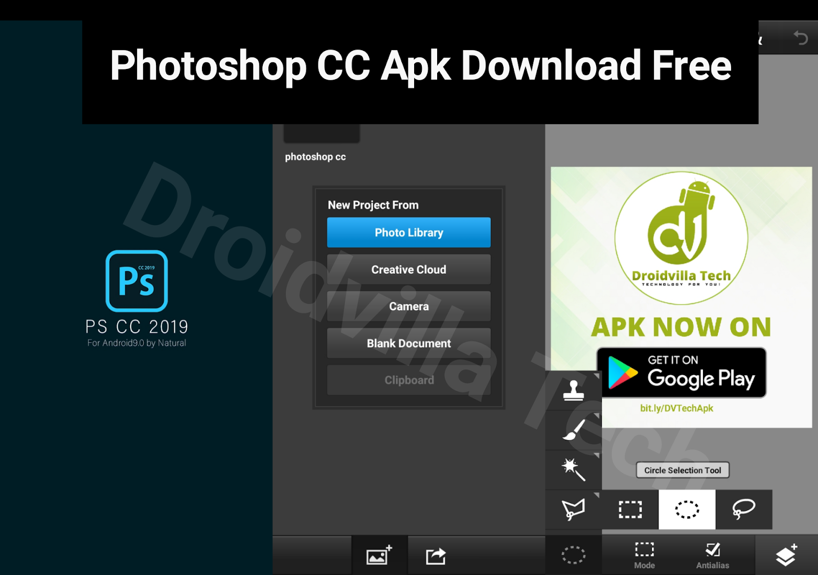 Photoshop cc apk download