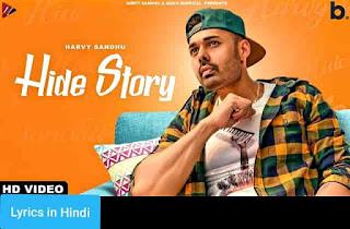 हाईड स्टोरी Hide Story Lyrics in Hindi | Harvy Sandhu