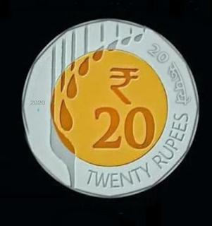 twenty-rupees-coin
