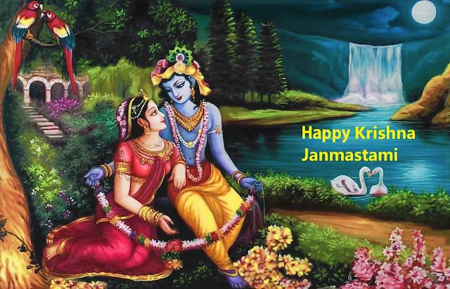 When is the Krishna Janmashtami?