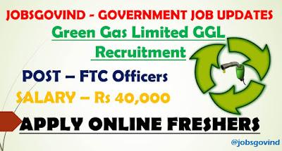 GGL Recruitment 2021