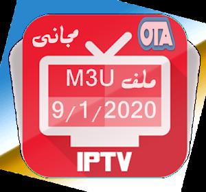 ملف M3U لتشغيل قنوات IPTV بتاريخ اليوم 9/1/2020