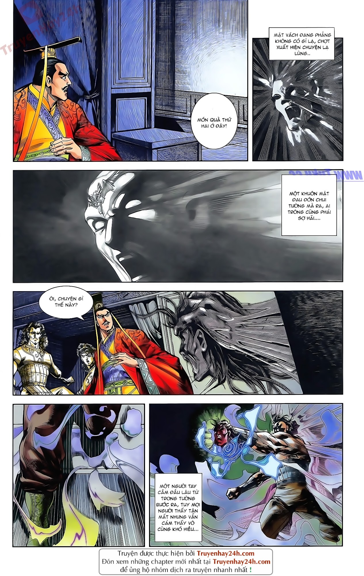 Tần Vương Doanh Chính chapter 49 trang 32