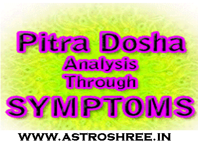 pitru dosha symptoms