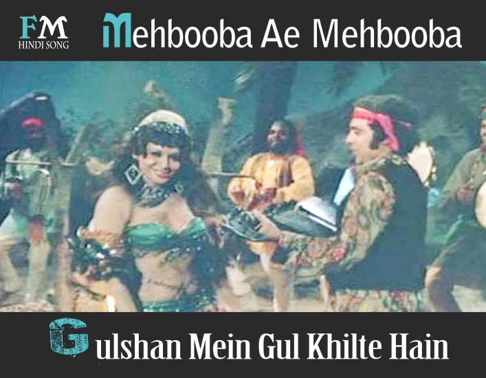 Mehbooba Ae Mehbooba-Sholay (1975)