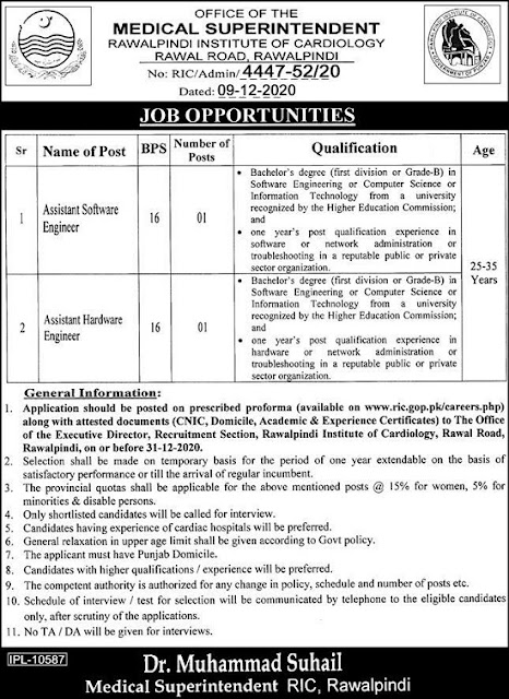 rawalpindi-institute-of-cardiology-ric-jobs-2020-advertisement-application-form