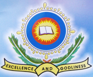 BOWEN Exam Timetable for 1st Semester – 2016/17