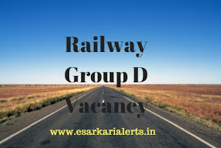 Railway Group D Vacancy