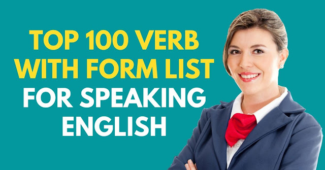 verbs with forms list