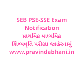 Primary Secondary Scholarship Exam, PSE-SSE