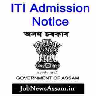 ITI of am Admission Notice for the session August 2018- Online ... Iti P Govt Job Online Form on physics jobs, railway jobs, law jobs, hr jobs, industry jobs, english jobs, church jobs, private sector jobs,