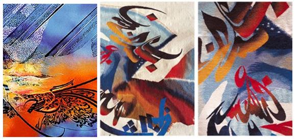 السيرة الذاتية للفنان التونسي نجا مهداوي