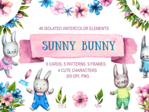 Sunny Bunny Watercolor Clip Art Set - 7 days Free Only