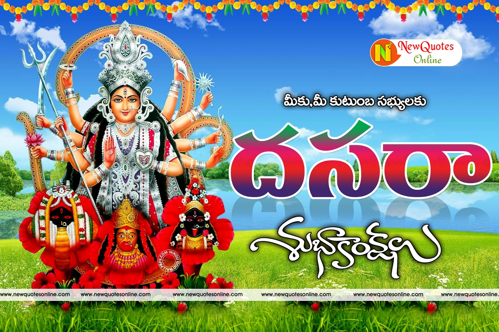 Happy Dussehra quotes greetings in telugu | Dasara wishes in telugu