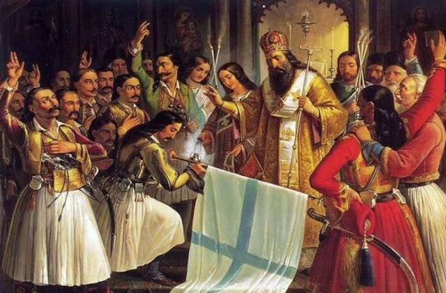 Ο Μητροπολίτης Αργυρούπολης στον Πόντο ευλογεί τον αγώνα της Εθνεγερσίας