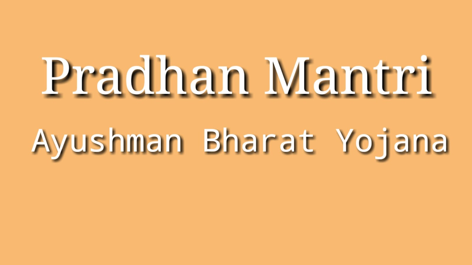How To check your Name in Ayush man Bharat yojana list online 2019