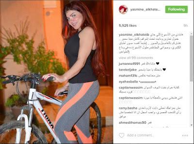 لماذا شاركت ياسمين الخطيب صورتها بملابس رياضة مثيرة على انستقرام؟