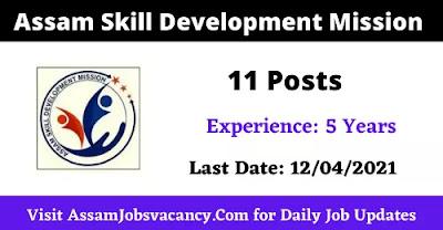 Assam Skill Development Mission Recruitment