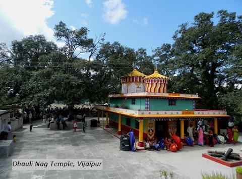 विजयपुर